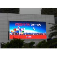 Wholesale PH4 Outdoor Full Color led screen with CE,ROHS,FCC,CCC from china suppliers