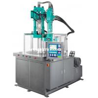 Wholesale MG-PET268 injection molding machine from china suppliers