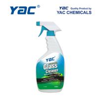 Auto Upholstery Cleaning Products Glass Cleaner Anti-static for Automobile Glass