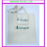 Wholesale Cotton shopping bag, cotton bag manufactory, customized cotton bags from china suppliers