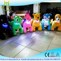 Wholesale Hansel coin operated kiddie rides kiddies rides for sale rich toys rocking horse amusment rides  stuffed animal chair from china suppliers