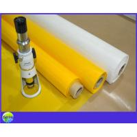 Wholesale 2014 best price !polyester printing mesh screen,micro mesh screen(international market) from china suppliers
