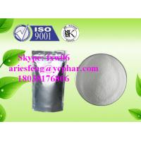 Wholesale Spironolactone Diuretic Powder Pharmaceutical Intermediate Aldactone , Antisterone from china suppliers