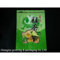 Wholesale Food Grade Standing Coffee Packaging Bags With Aluminium Foil And Zipper from china suppliers