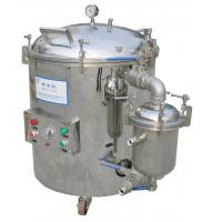Wholesale Three Paper Chicken Nuggets Processing Line ,  Edible Oil Filter Machine from china suppliers