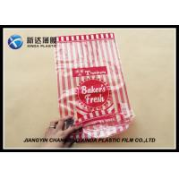 Wholesale 40mic Thickness LDPE Material Packaging Plastic Bakery Bread Bags Transparent from china suppliers