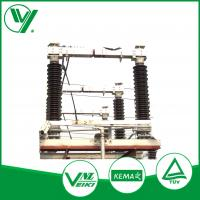 Wholesale 126KV Motor Operated High Voltage Disconnect Switch For Power Substation GW37-126 from china suppliers