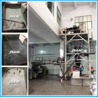 Wuxi Issac Industry Co., Ltd.