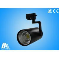 Wholesale D100*200mm Commercial COB 20W adjustable LED Track Lamp With CCT 2800-6500K For Gallery from china suppliers