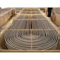 Wholesale INCOLOY 800/ 800H/ 800HT/825  U BEND SEAMLESS TUBE , B163, 19.05MM X 2.11MM , 100% HT& ET & UT from china suppliers
