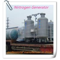 Wholesale 60Hz / 50Hz Carbon Steel High Pressure Nitrogen Generator -60℃ Dew Point from china suppliers