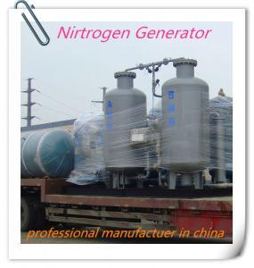 Wholesale 60Hz / 50Hz Carbon Steel High Pressure Nitrogen Generator -60℃ Dew Point from china suppliers