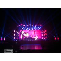 Wholesale P15 Transparent Led Curtain Rental Outdoor Advertising Curved Led Display Screen from china suppliers