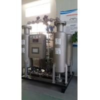 Wholesale Pet injection medicine  usage TY 20-99.999%  PSA Nitrogen Generator whole system from china suppliers