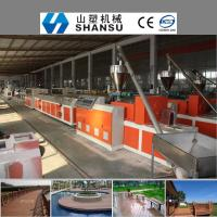 Wholesale Two - Step WPC Extrusion Machinery With Siemens PLC System from china suppliers