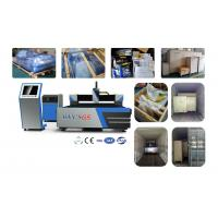 Quality High Accuracy Metal Laser Cutting Machine / Laser Metal Cutter Machine for sale
