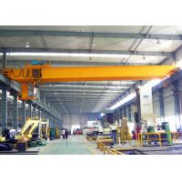 Buy cheap 20 ton Explosion Proof Double Girder Overhead Bridge Crane For Workshop from wholesalers