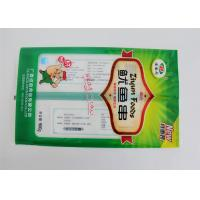 Wholesale Heat Seal SeaFood Packaging Bags Custom Printed OPP Laminated 80 Mic from china suppliers