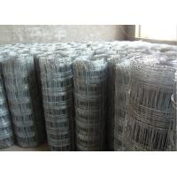 Wholesale High Flexibility Surrounding Type Galvanized Steel Grassland Field Fence from china suppliers