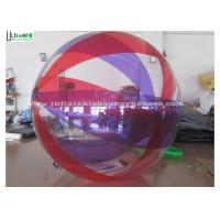 Wholesale Summer Inflatable Walk On Water Balls for Kids , Walking On Water Bubble Balll from china suppliers