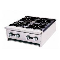 Wholesale Full Stainless Steel Commercial 4 Burner Burner Cooking Range With Gas Oven from china suppliers