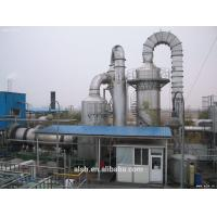Wholesale Hazardous MSW/Medical Waste Incinerators from china suppliers
