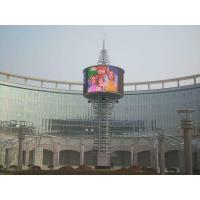 Wholesale Video Wall Transparent Glass LED Screen P25 Waterproof IP65 Full Color from china suppliers
