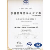 Changchun Ji Xiang Optoelectronic Co Certifications