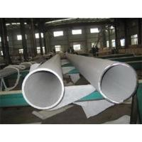 Wholesale Stainless Steel Petroleum Cracking Large Diameter Pipe from china suppliers