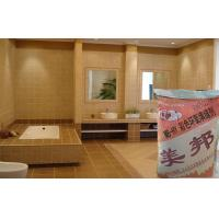 Wholesale Two Component 3mm Wall Tile Grout / Colored Epoxy Caulking Agent from china suppliers