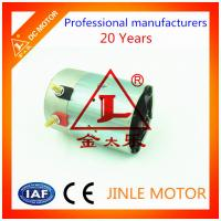 Quality High Tech N1612 12V 1.6KW Small DC Motor With Customization Service for sale