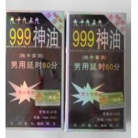 Wholesale 99.9 Miracle Lotion Delay Spray Sex Spray for Male Sex Delay Spray from china suppliers