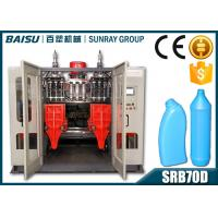 6.5T HDPE Blow Moulding Machine For 750ml Inclined Neck Detergent Bottle SRB70D-3