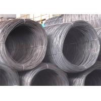 Buy cheap SAE1006 Steel Wire Rod , SAE1008 10mm Steel Wire for Cold Drawing Nail Making and Building Material from wholesalers