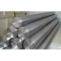 Wholesale 321/1.4541 Stainless Steel Bar from china suppliers