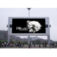 Wholesale Big Size P5 Outdoor Led Billboard Advertising , Hanging Thin Led Screen 1/8 Scan from china suppliers