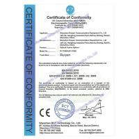 Shenzhen Uniquetek Communication Co., Ltd Certifications
