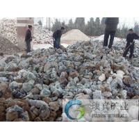Wholesale High purity natural Fluorspar powder 100mesh for industrial usage from china suppliers