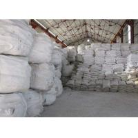 Buy cheap Na3AlF6 Synthetic Cryolite , Sodium Aluminum Fluoride For Mineral Specimens from wholesalers