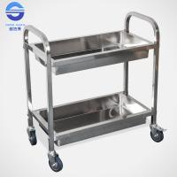Wholesale Stainless Steel Bowl Serving Trolley With Wheels / 2 Levels Dining Cart from china suppliers