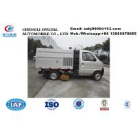 Wholesale 2017s bottom price mini gasoline Chang'an street sweeper vehicle for sale, HOT SALE!China-made road sweeping truck from china suppliers