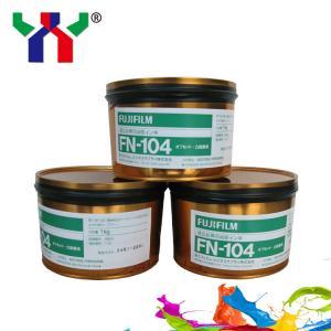 FUJIFILM FN-104 desensitizing ink to reduce dye