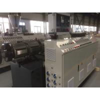 Wholesale PVC Granulating Line Plastic Recycling Granulator Machine Single Screw Extruder from china suppliers