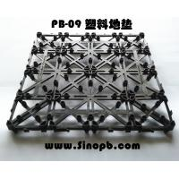 Wholesale PB-09 Interlocking Plastic Back for decking tiles from china suppliers