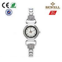 Wholesale Waterproof Alloy Watches For Promotion Gifts , Jewelry Bracelet Watches from china suppliers