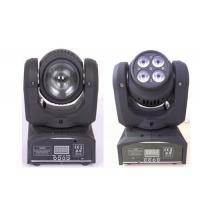 Wholesale Theatre Using LED Moving Head Light 100Watts 4 in 1 RGBW Double Face Unlimited from china suppliers
