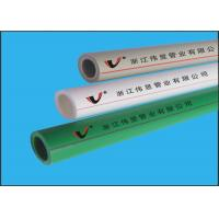 Wholesale Water Supply System PPR Water Pipe Cold Water fittings environmental from china suppliers