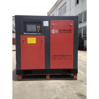 Wholesale Low Noise Two Stage Screw Compressor 45kw 60HP For Machinery Processing from china suppliers