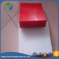 Wholesale Hot Sale High Density Board Sheet HDPE UPE PE1000 Engineering Plastic Colorful PE High Density Board Sheet from china suppliers