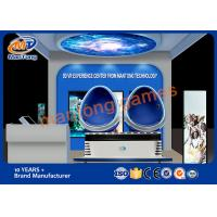 Wholesale Dynamic 9d Action Cinemas , 9d Movie Theatre Easy Operating MT-VR002 from china suppliers